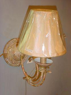 Home Lighting Fixtures